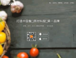 fdlm.cn screenshot