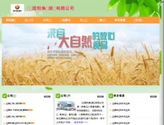 fdmf58.cnmf.net screenshot