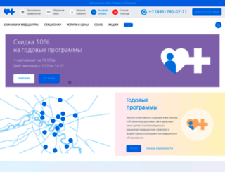 fdoctor.ru screenshot