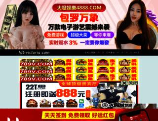 fdt-victoria.com screenshot