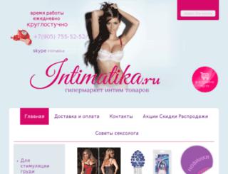 feastlove.ru screenshot