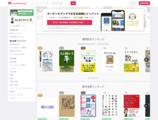 febe.jp screenshot