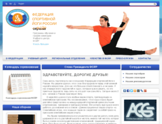 federationsportyoga.com screenshot