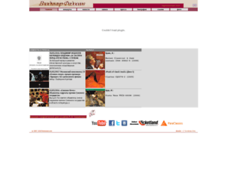 fedoseyev.com screenshot