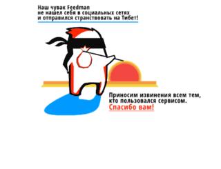 feedman.ru screenshot