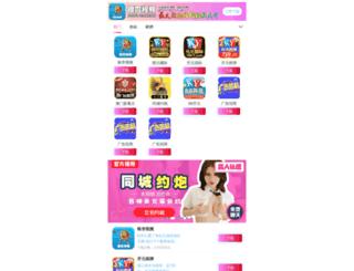 feelbambu.com screenshot