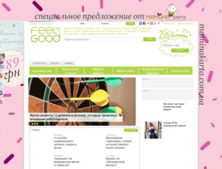 feelgood.ua screenshot