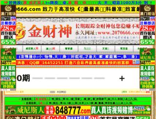 feelgw.com screenshot