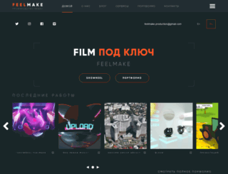 feelmake.com screenshot