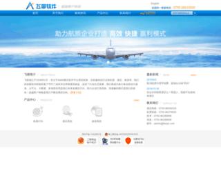 feeye.com screenshot