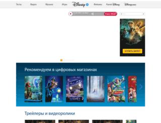fei.disney.ru screenshot