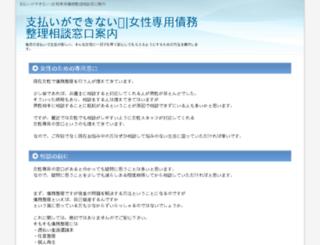feidaunion.com screenshot