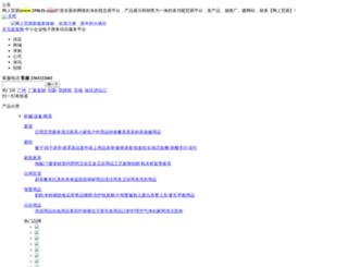 feifanfafa.com screenshot