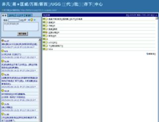 feifanmaoyi.ys168.com screenshot