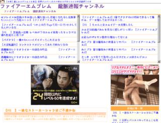 feifrsokuch.chlog.link screenshot