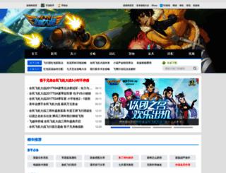 feiji.gamedog.cn screenshot