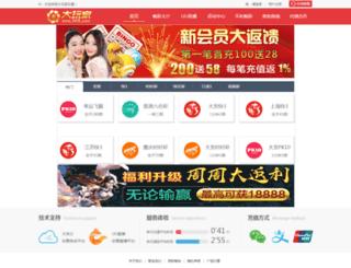 feijp.com screenshot