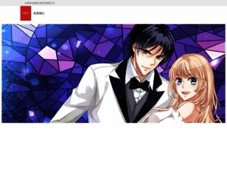 feiku.com screenshot