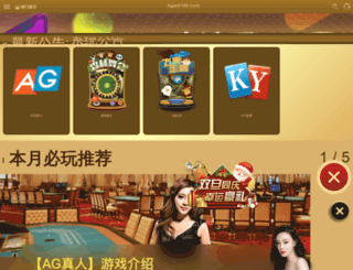 feilipu555.com screenshot