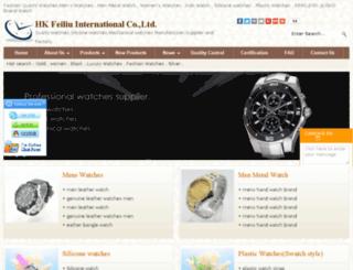 feiliuwatch.com screenshot