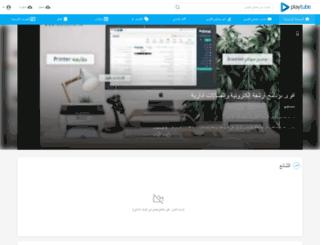 fekrait.net screenshot