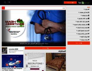 felbazar.com screenshot
