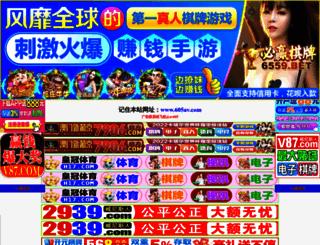 felgenbaum.com screenshot