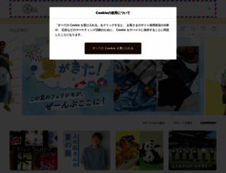 felissimo.co.jp screenshot