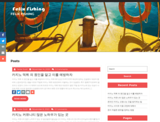 felixfishing.com screenshot