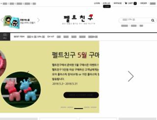 felt79.com screenshot