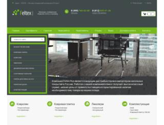 feltex.ru screenshot