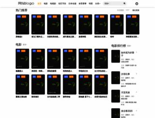 fengchaojuchang.com screenshot