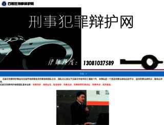 fengguoqiang.com screenshot