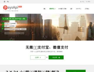 fenghui.100shop.com screenshot