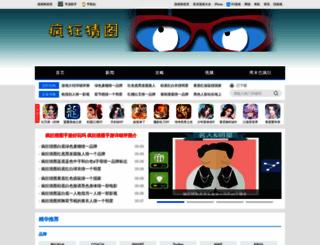 fengkuangcaitu.gamedog.cn screenshot