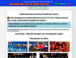 fenglish.ru screenshot