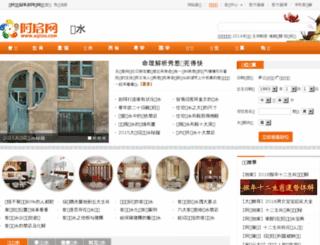 fengshui.aqioo.com screenshot