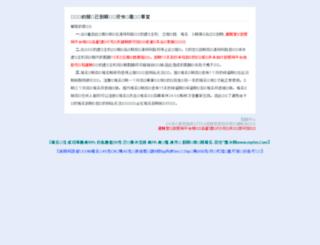 fengxiongyao.net screenshot