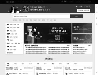 fengze.597.com screenshot