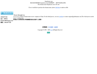 fengzhiyun.com screenshot