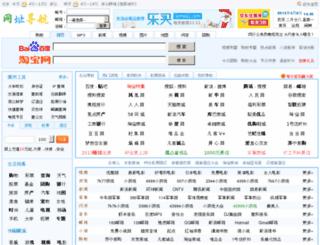 fenhs.com screenshot