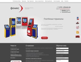 feniks.kz screenshot