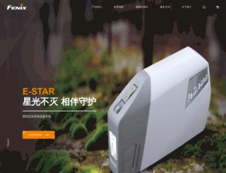 fenixlight.com.cn screenshot