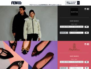 fenlink.net screenshot