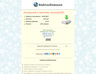 fentezi.my1.ru screenshot