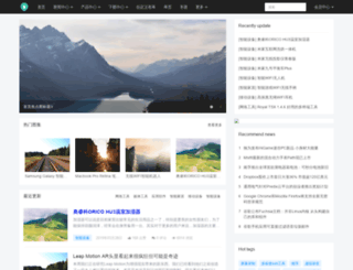 fenxiangjia.com screenshot