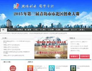 fenxiangnet.com screenshot