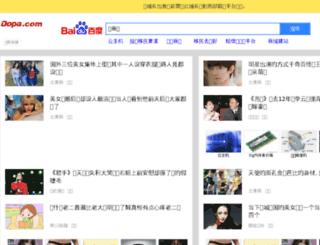 fenxiangshe.cn screenshot