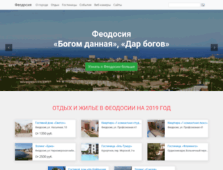 feodosia.net screenshot