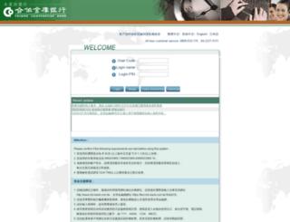 feoi.tcb-bank.com.tw screenshot